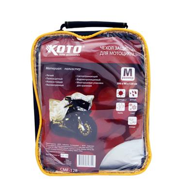 Чехол защитный для мотоцикла Koto Cmf-128 767898
