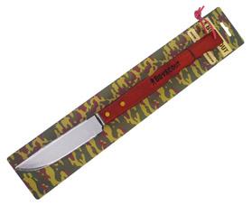 boyscout Нож для барбекю Boyscout 61263 534533
