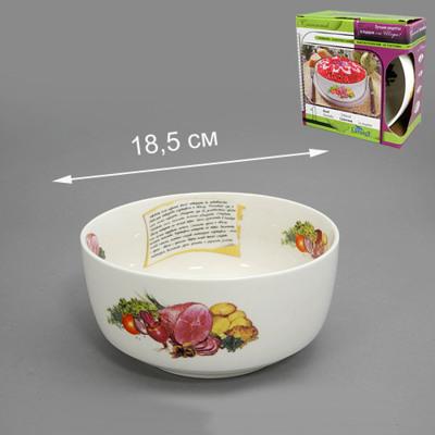 Салатник Гранатовый салат Larange 598-003 745669