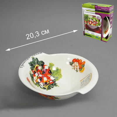Салатник Греческий салатLarange 598-008 369855