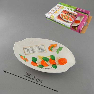 Блюдо Larange 598-017 315883