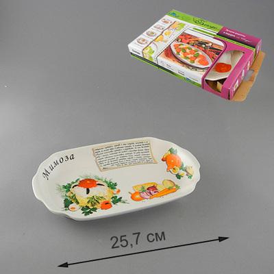 Салатник Larange 598-018 325988