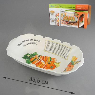Блюдо для шашлыка Larange 598-042 352114
