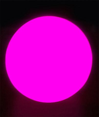 Cветильникcветодиодныйв форме шара B25 124545